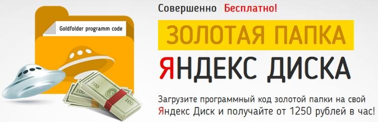http://s3.uploads.ru/k2Cm7.jpg
