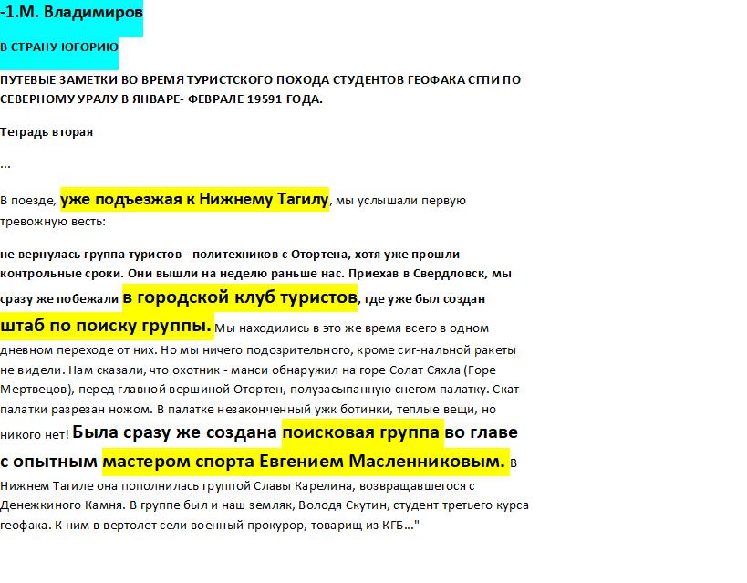 http://s3.uploads.ru/k2TIz.png