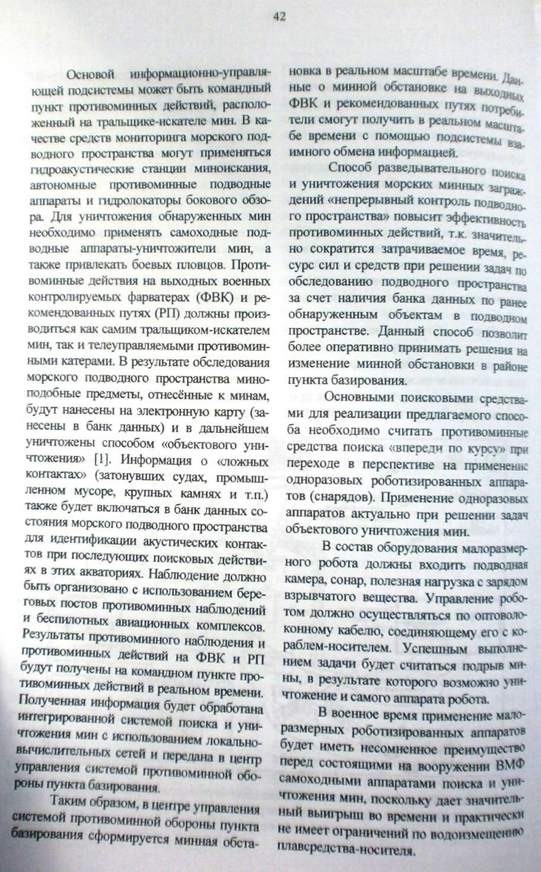 http://s3.uploads.ru/kFyuz.jpg