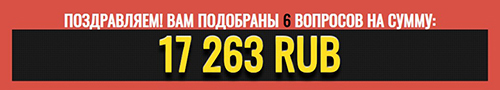 http://s3.uploads.ru/kHIiU.jpg
