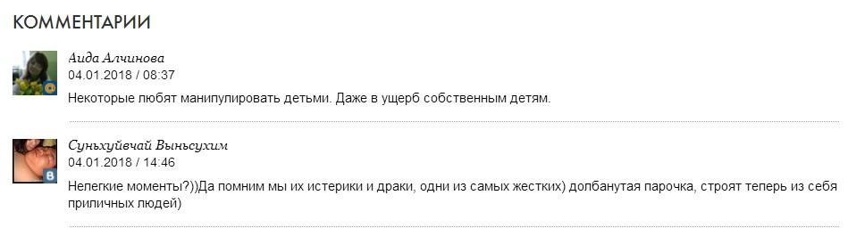 http://s3.uploads.ru/kI1xv.jpg