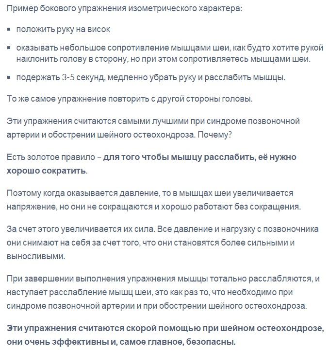 http://s3.uploads.ru/kIEsX.jpg