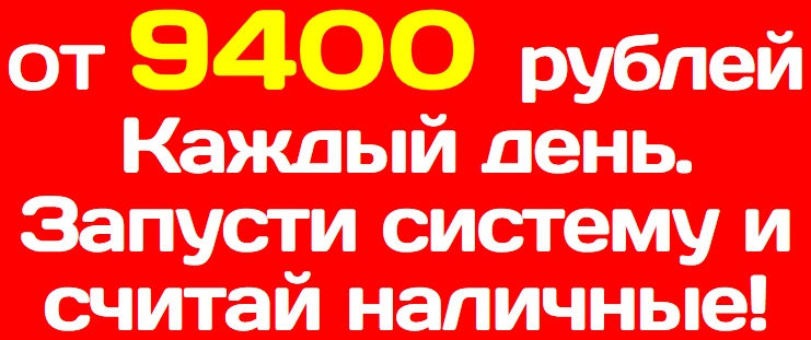 http://s3.uploads.ru/kLru6.jpg
