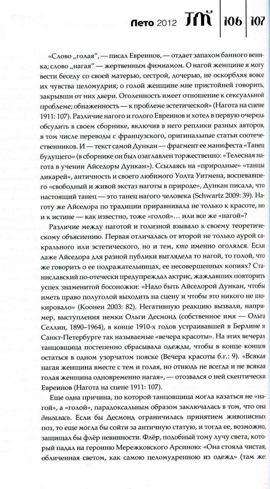 http://s3.uploads.ru/kNu3l.jpg
