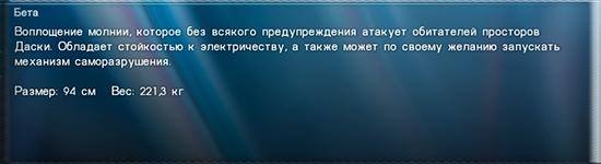 http://s3.uploads.ru/kNwjF.jpg