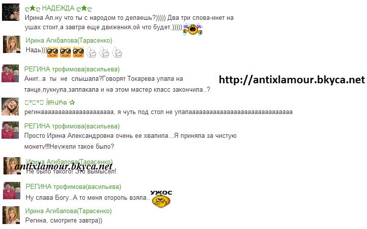 http://s3.uploads.ru/kP7cm.png