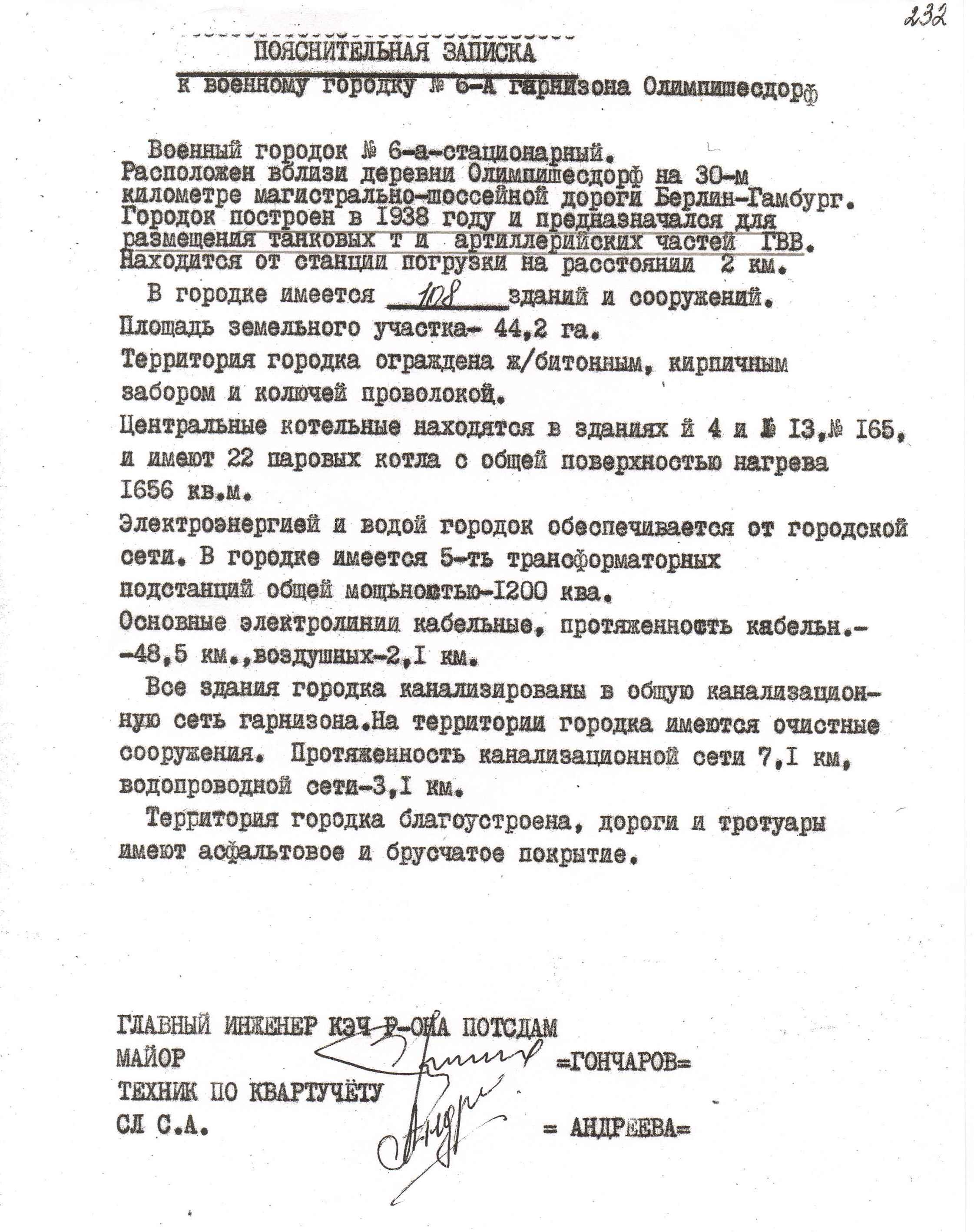 http://s3.uploads.ru/kPWsR.jpg