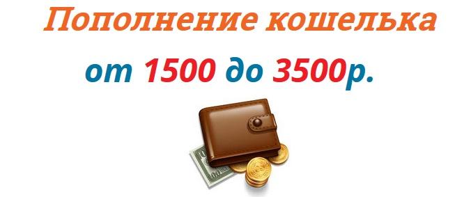 http://s3.uploads.ru/kPZlj.jpg