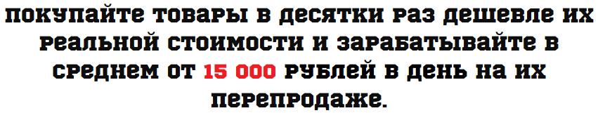 http://s3.uploads.ru/kSLGA.png