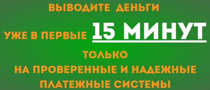 http://s3.uploads.ru/kVW5f.jpg
