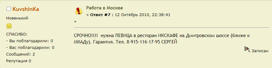 http://s3.uploads.ru/kX5Ef.png