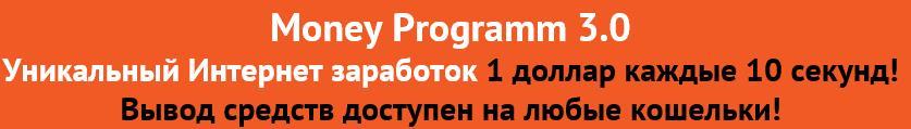 http://s3.uploads.ru/kdj68.jpg