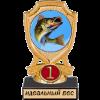 http://s3.uploads.ru/keTFR.png