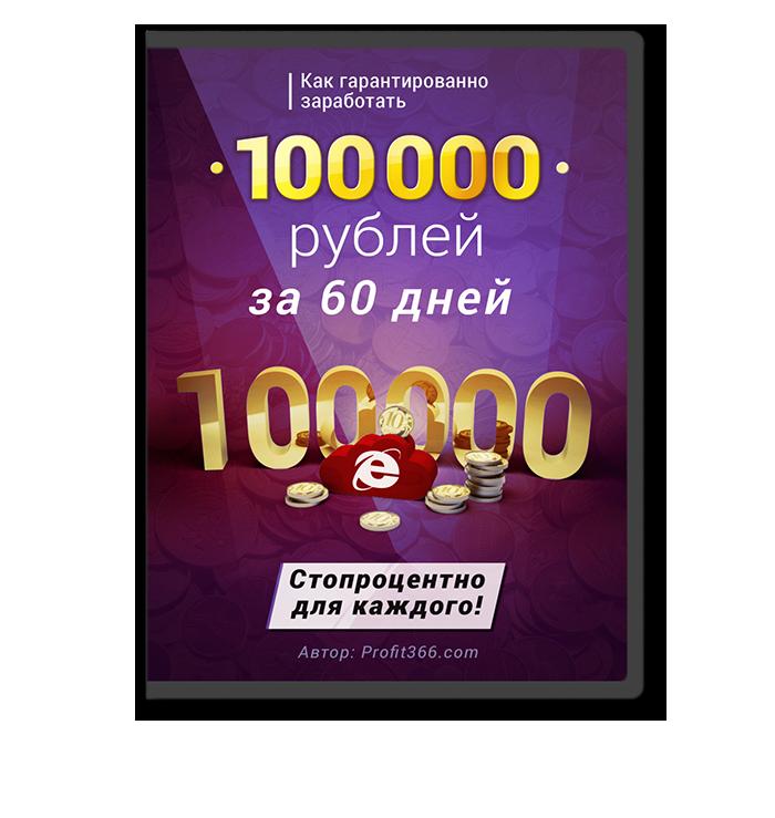 http://s3.uploads.ru/keXzG.png