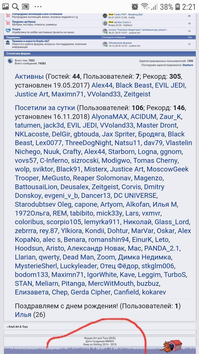http://s3.uploads.ru/kehZX.jpg