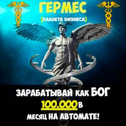 http://s3.uploads.ru/kehib.png