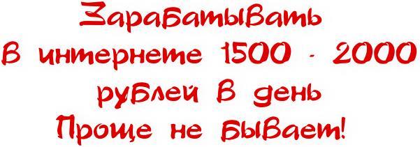 http://s3.uploads.ru/klYCA.jpg