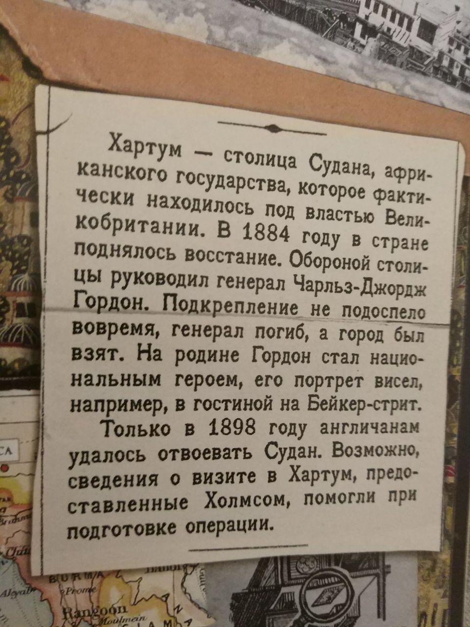 http://s3.uploads.ru/kmW5u.jpg