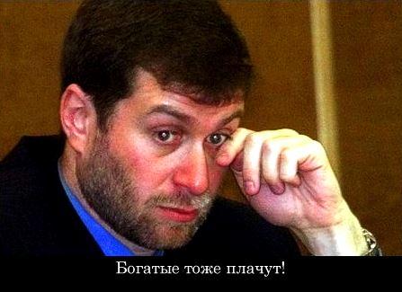 http://s3.uploads.ru/krc0B.jpg