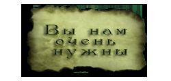 http://s3.uploads.ru/ks2me.png