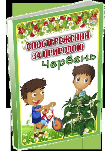http://s3.uploads.ru/ktNxq.png