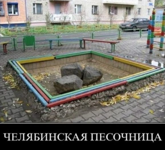 http://s3.uploads.ru/kvHCg.jpg
