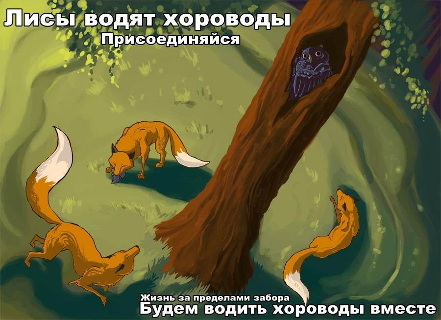 http://s3.uploads.ru/kyZgv.jpg