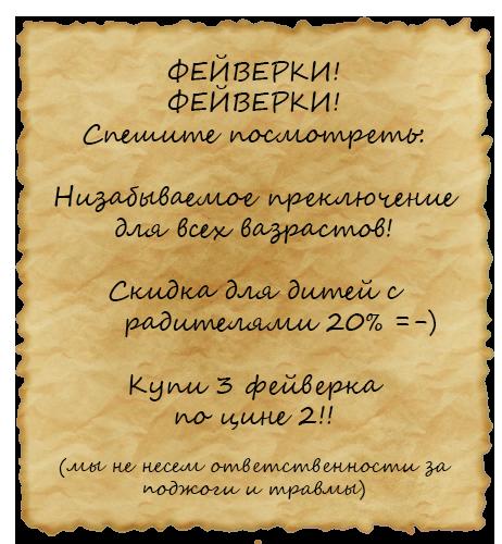 http://s3.uploads.ru/kzJMD.png