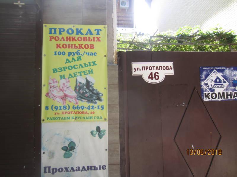 http://s3.uploads.ru/l8QcN.jpg
