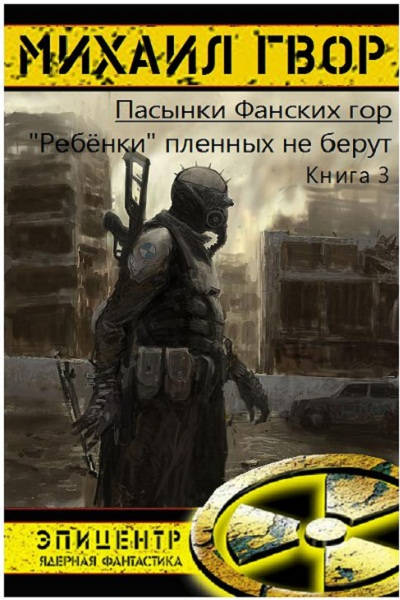 http://s3.uploads.ru/lB4IP.jpg