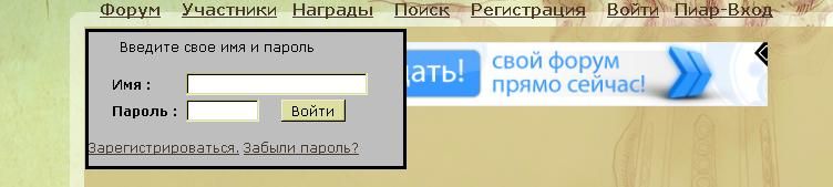 http://s3.uploads.ru/lBMLq.jpg