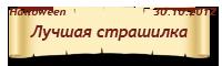 http://s3.uploads.ru/lCrD7.png