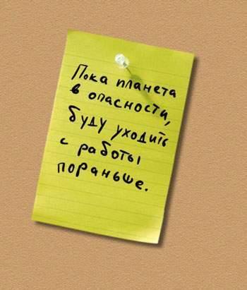 http://s3.uploads.ru/lFoSL.jpg