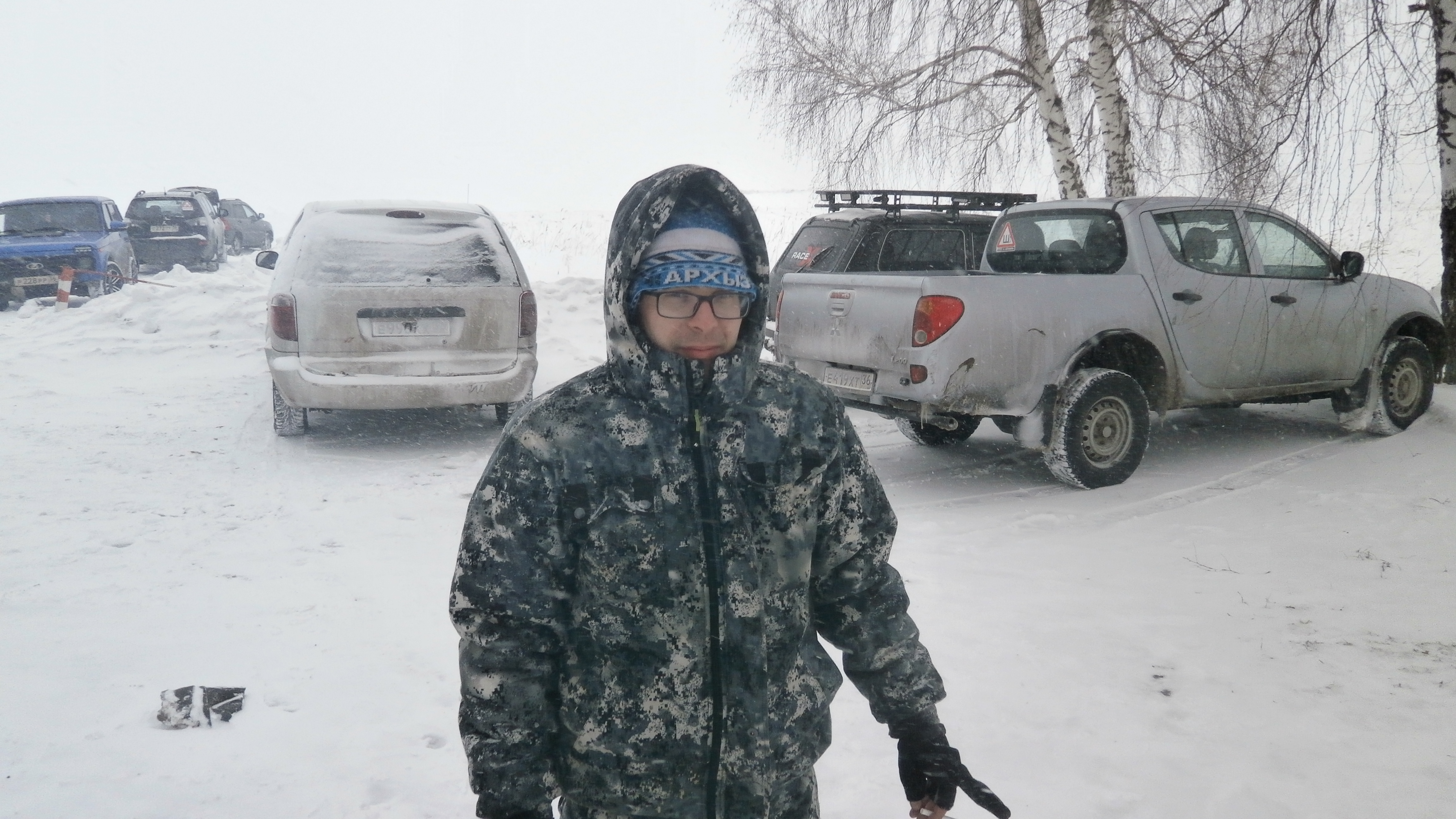 http://s3.uploads.ru/lINEK.jpg
