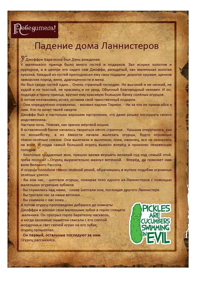 http://s3.uploads.ru/lIg7y.png