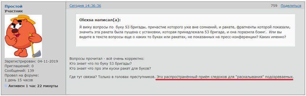 http://s3.uploads.ru/lTn20.jpg