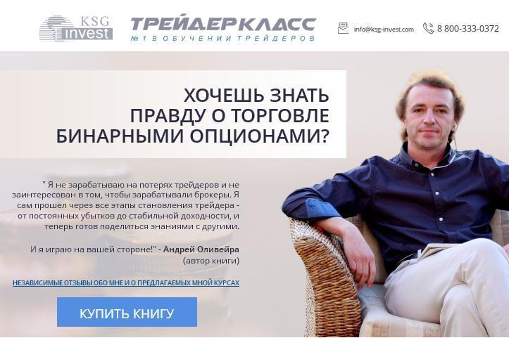 http://s3.uploads.ru/lW1dN.jpg