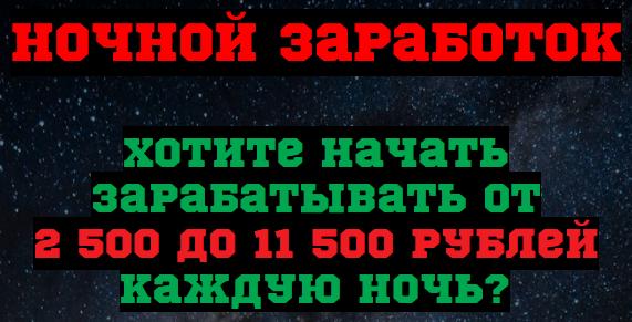 http://s3.uploads.ru/lZk89.png