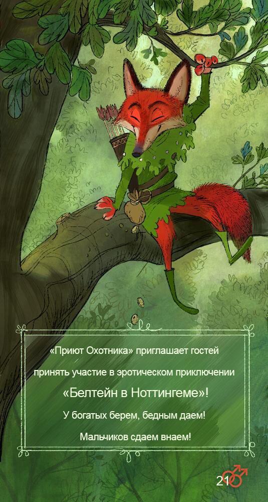 http://s3.uploads.ru/lbXO7.jpg