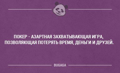 http://s3.uploads.ru/lgJqy.jpg