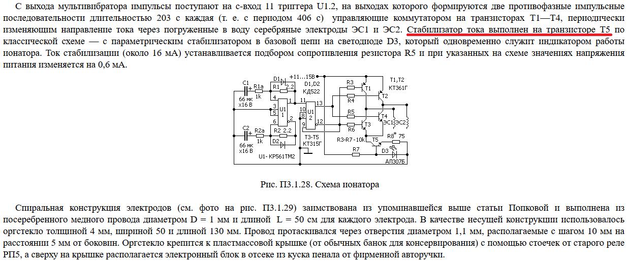 http://s3.uploads.ru/liFwp.png