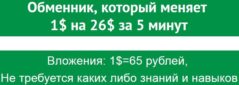 http://s3.uploads.ru/liO3A.jpg