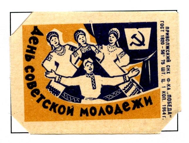 http://s3.uploads.ru/lmNS4.jpg