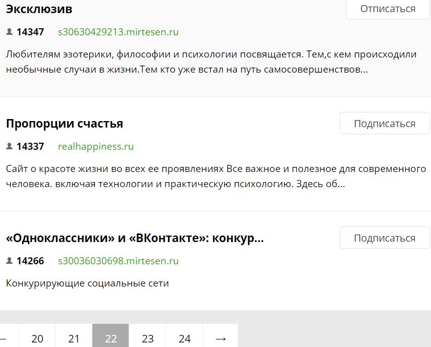 http://s3.uploads.ru/lnYQL.png