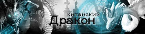 http://s3.uploads.ru/lnamX.png