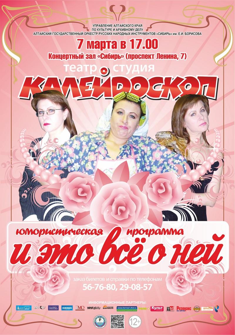 http://s3.uploads.ru/lqZ7x.jpg