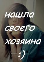 http://s3.uploads.ru/lurTQ.jpg