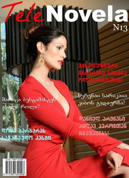 http://s3.uploads.ru/lzyOJ.jpg
