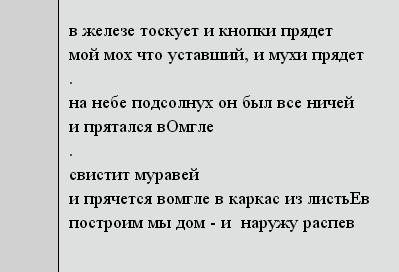 http://s3.uploads.ru/m4kRg.png