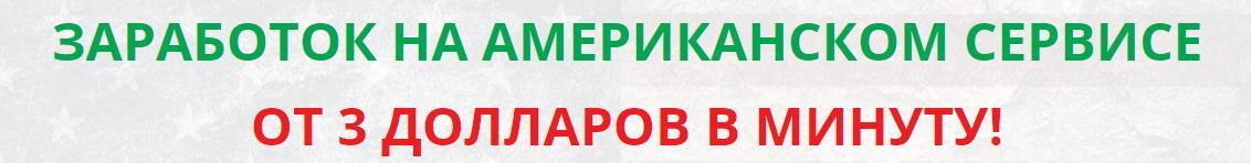 http://s3.uploads.ru/m5HAc.jpg